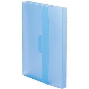 その他 (まとめ) TANOSEE PP製ケースファイルA4 背幅23mm ブルー 1パック(3冊) 【×30セット】 ds-2236588