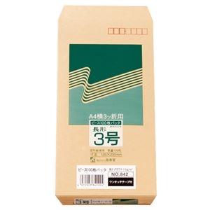 その他 (まとめ) ピース R40再生紙クラフト封筒 テープのり付 長3 70g/m2 〒枠あり 842 1パック(100枚) 【×30セット】 ds-2236705