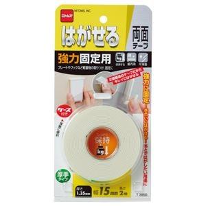 その他 (まとめ) ニトムズ はがせる両面テープ 強力固定用 15mm×2m T3950 1巻 【×30セット】 ds-2236926