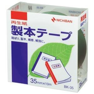 その他 (まとめ) ニチバン 製本テープ<再生紙> 35mm×10m 緑 BK-353 1巻 【×30セット】 ds-2236934