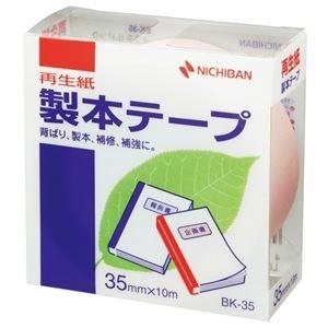 その他 (まとめ) ニチバン 製本テープ<再生紙> 35mm×10m パステルピンク BK-3533 1巻 【×30セット】 ds-2236940