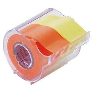 その他 (まとめ) ヤマト メモック ロールテープ カッター付 25mm幅 レモン&オレンジ NORK-25CH-6C 1個 【×30セット】 ds-2237085