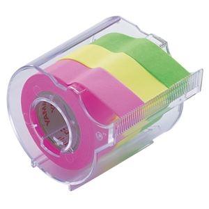 その他 (まとめ) ヤマト メモック ロールテープ カッター付 15mm幅 ライム&レモン&ローズ RK-15CH-B 1個 【×30セット】 ds-2237086