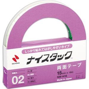 その他 (まとめ) ニチバン ナイスタック 再生紙両面テープ しっかり貼れてはがせるタイプ 大巻 15mm×18m NW-H15 1巻 【×30セット】 ds-2237138