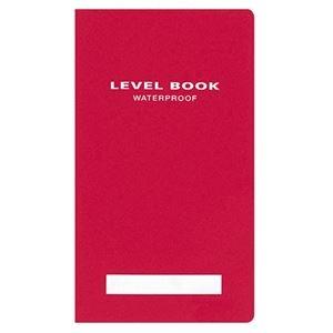その他 (まとめ) コクヨ 測量野帳(ブライトカラー) 耐水・PP表紙 レベル 30枚 赤 セ-Y31R 1冊 【×30セット】 ds-2237298