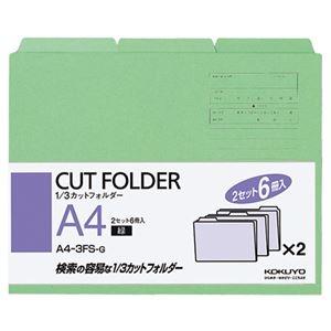 その他 (まとめ) コクヨ 1/3カットフォルダー カラー A4 緑 A4-3FS-G 1パック(6冊) 【×30セット】 ds-2237512