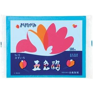 その他 (まとめ) 合鹿製紙 おはながみ五色鶴 水 GO-500-LB 1パック(500枚) 【×30セット】 ds-2237520