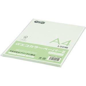 その他 (まとめ) TANOSEE αエコカラーペーパーII A4 ライトグリーン 少枚数パック 1冊(100枚) 【×30セット】 ds-2237691