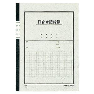 その他 (まとめ) コクヨ 打合せ記録帳 セミB5 40枚 ノ-84 1冊 【×30セット】 ds-2237747