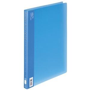 その他 (まとめ) ライオン事務器PPレターファイル(エール) A4タテ 120枚収容 背幅18mm ブルー LF-363A-B 1冊 【×30セット】 ds-2238219