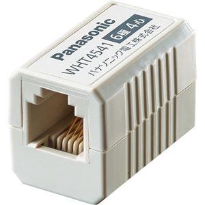 大放出セール 送料無料 オンラインショップ その他 まとめ パナソニック モジュラコネクタ ds-2238450 WHT4541P 1個 ×30セット 6極4心ミルキー