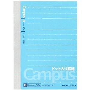 その他 (まとめ) コクヨ キャンパスノート(ドット入り罫線) A7変形 B罫 30枚 ノ-242BTN 1セット(10冊) 【×30セット】 ds-2238522