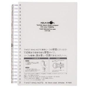 その他 (まとめ) リヒトラブ AQUA DROPsツイストノート 超厚型 A5 B罫 乳白 100枚 N-1640-1 1冊 【×30セット】 ds-2238540