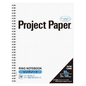 その他 (まとめ) オキナ プロジェクトリングノート B55mm方眼罫 50枚 PNB5S 1冊 【×30セット】 ds-2238570