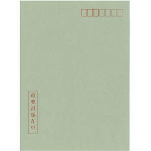 その他 (まとめ) 日本法令個人番号台帳兼届出書、本人確認資料等受渡用個人番号取得用封筒 A4 マイナンバー2-2 1パック(10枚) 【×30セット】 ds-2238667