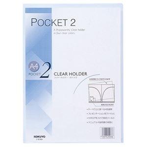 その他 (まとめ) コクヨ クリヤーホルダー ポケット2A4 透明 フ-T755T 1セット(5枚) 【×30セット】 ds-2238746