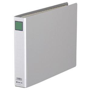 その他 (まとめ) キングファイルG A4ヨコ 300枚収容 背幅46mm グレー 983N 1冊 【×30セット】 ds-2238841