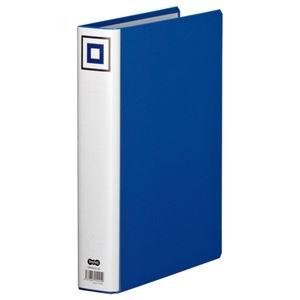 その他 (まとめ) TANOSEE 両開きパイプ式ファイルV A4タテ 400枚収容 背幅55mm 青 1冊 【×30セット】 ds-2239003