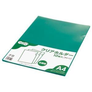 その他 (まとめ) TANOSEE カラークリアホルダー 単色タイプ A4 グリーン 1セット(30枚:10枚×3パック) 【×30セット】 ds-2239177