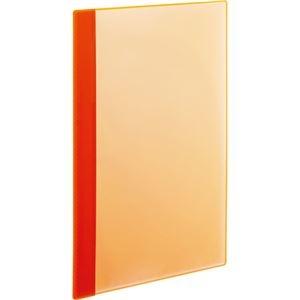 その他 (まとめ) TANOSEE薄型クリアブック(角まる) A4タテ 10ポケット オレンジ 1パック(5冊) 【×30セット】 ds-2239236