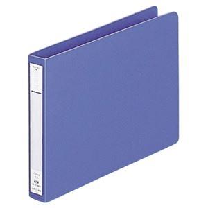 その他 (まとめ) リヒトラブ パンチレスファイル(HEAVY DUTY) A5ヨコ 160枚収容 背幅25mm 藍 F-374-9 1冊 【×30セット】 ds-2239390