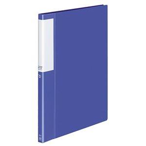 その他 (まとめ) コクヨ クリヤーブック(クリアブック)(POSITY) 固定式 B5タテ 20ポケット 背幅15mm ブルー P3ラ-L21NB 1冊 【×30セット】 ds-2240405