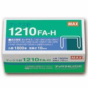 その他 (まとめ) マックス ホッチキス針 大型12号シリーズ 100本連結×18個入 1210FA-H 1箱 【×30セット】 ds-2240468