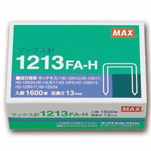 その他 (まとめ) マックス ホッチキス針 大型12号シリーズ 100本連結×16個入 1213FA-H 1箱 【×30セット】 ds-2240469