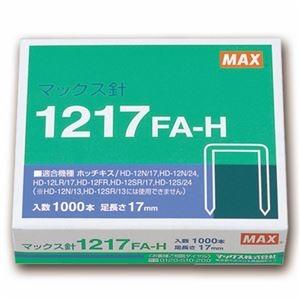 その他 (まとめ) マックス ホッチキス針 大型12号シリーズ 100本連結×10個入 1217FA-H 1箱 【×30セット】 ds-2240470