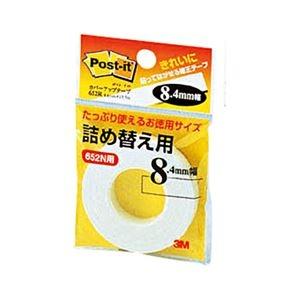 その他 (まとめ) 3M カバーアップテープ 詰替用 8.4mm幅×17.7m 白 652R 1個 【×30セット】 ds-2240536