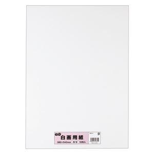 その他 (まとめ) TANOSEE 白画用紙 四つ切 1パック(10枚) 【×30セット】 ds-2241055
