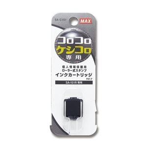 その他 (まとめ) マックス 交換用インクカートリッジSA-C151 1個 【×30セット】 ds-2241056