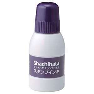 その他 (まとめ) シヤチハタ スタンプ台専用補充インキ 40ml 紫 SGN-40-V 1個 【×30セット】 ds-2241098