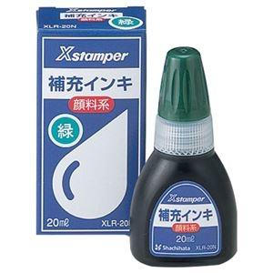 その他 (まとめ) シヤチハタ Xスタンパー 補充インキ 顔料系全般用 20ml 緑 XLR-20N 1個 【×30セット】 ds-2241122