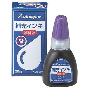 その他 (まとめ) シヤチハタ Xスタンパー 補充インキ 顔料系全般用 20ml 紫 XLR-20N 1個 【×30セット】 ds-2241126