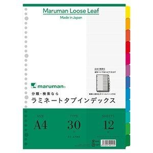 その他 (まとめ) マルマン ラミネートタブインデックス A4 30穴 12色12山 LT4012 1組 【×30セット】 ds-2241212