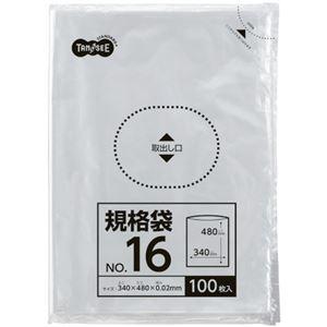 その他 (まとめ) TANOSEE 規格袋 16号0.02×340×480mm 1パック(100枚) 【×30セット】 ds-2241574