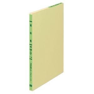 その他 (まとめ) コクヨ 三色刷りルーズリーフ 補助帳A5 25行 100枚 リ-156 1冊 【×30セット】 ds-2241675