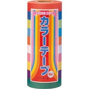 その他 (まとめ) トーヨー カラー紙テープ幅18mm×長さ31m 10色 113011 1セット(10巻) 【×30セット】 ds-2241694