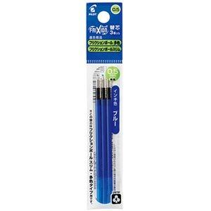 その他 (まとめ) パイロット ゲルインキボールペンフリクションボール替芯 0.5mm ブルー 多色ボールペン用 LFBTRF30EF3L 1パック(3本) 【×50セット】 ds-2241957