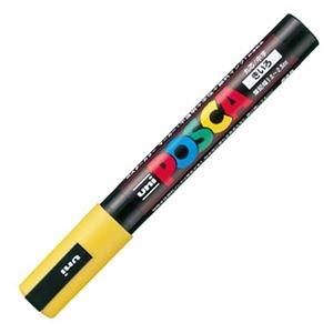 その他 (まとめ) 三菱鉛筆 水性マーカー ポスカ 中字丸芯 黄 PC5M.2 1本 【×50セット】 ds-2242391