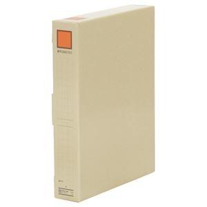 その他 (まとめ) キングジム 保存ケースファイル A4背幅56mm 4275 1個 【×50セット】 ds-2242506