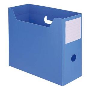 その他 (まとめ) TANOSEEPP製ボックスファイル(組み立て式) A4ヨコ ブルー 1個 【×50セット】 ds-2242522