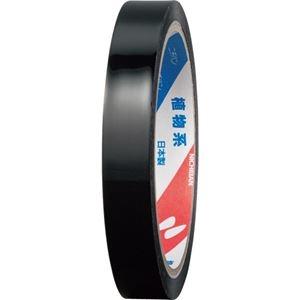 その他 (まとめ) ニチバン 産業用セロテープ No.43015mm×35m 黒 4306-15 1巻 【×50セット】 ds-2242669