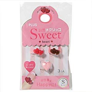 その他 (まとめ) プラス メクリッコ Sweet ハート1S チョコ・レッド・パールローズ KM-301SA-3 1袋(3個:各色1個) 【×50セット】 ds-2242866