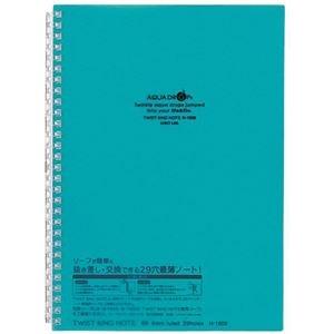 その他 (まとめ) リヒトラブ AQUA DROPsツイストノート セミB5 B罫 青緑 30枚 N-1608-28 1冊 【×50セット】 ds-2243164