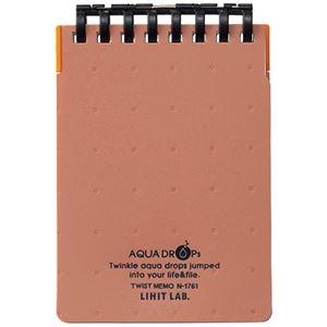 その他 (まとめ) リヒトラブ AQUA DROPsツイストメモ 76×115mm B罫 ピンク 70枚 N-1761-12 1冊 【×50セット】 ds-2243171