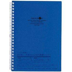 その他 (まとめ) リヒトラブ AQUA DROPsツイストノート A5 24穴 B罫 藍 30枚 N-1658-11 1冊 【×50セット】 ds-2243177