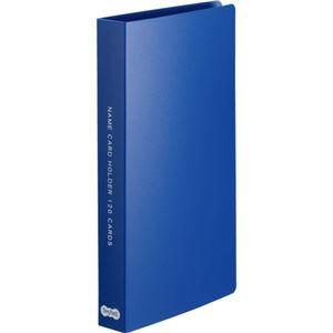 その他 (まとめ) TANOSEE 名刺ホルダー 固定式コンパクト 120名用 ヨコ入れ ブルー 1冊 【×50セット】 ds-2243647