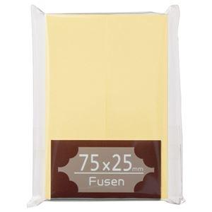 その他 (まとめ) TANOSEE ふせん 75×25mm クリーム 1パック(2冊) 【×50セット】 ds-2243766